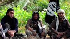 """من هي جماعة """"جند الخلافة"""" التي تهدد تونس؟"""