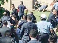 شتائم المتظاهرين تفجّر الخلافات التركية الأميركية