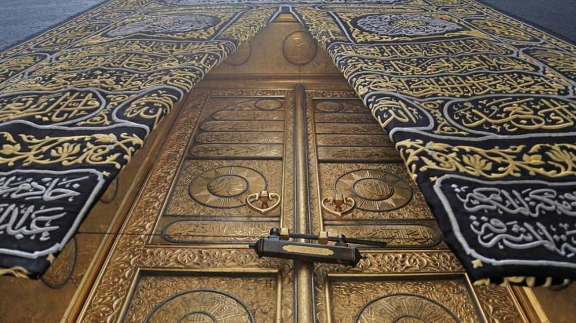 photographers take pictures of the Kaaba to capture its beautiful gold threaded black silk cover and the Koranic verses that adorn it.