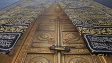 Know the first Arab photographer of the Holy Kaaba