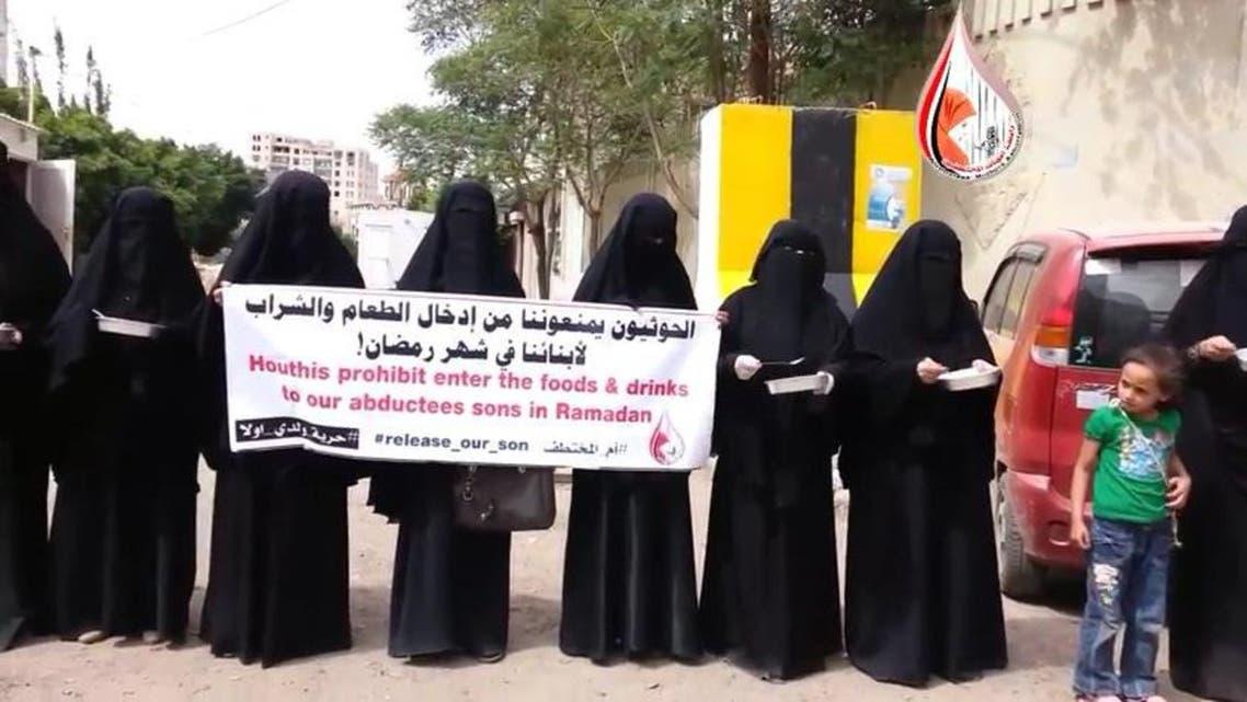 وقفة احتجاجية في صنعاء لأمهات المختطفين