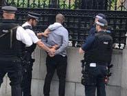 اعتقال رجل يحمل سكيناً قرب البرلمان البريطاني