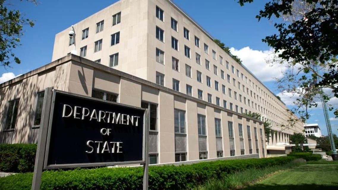 US State Department shutterstock