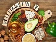 6 أسباب تجعل نقص هذا الفيتامين أخطر مما تتخيل
