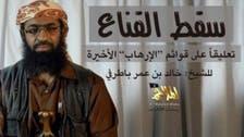 Al-Qaeda condemns boycott against Qatar, stands with the Muslim Brotherhood