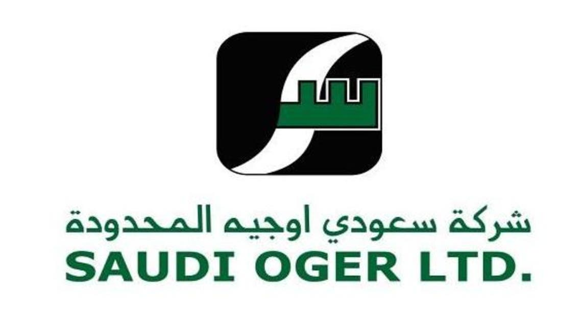 8000 employees in the company, including 1,200 Saudis, they are working to transfer about 600 Saudis to work in other companies. (Supplied)
