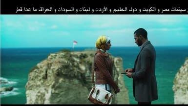 فيلم محمد رمضان الجديد لن يعرض في قطر