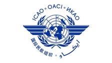 Global aviation bloc ICAO discusses air traffic safety amid Qatar boycott