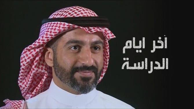 مكالمة هاتفيه غيرت حياة د. محمد حكيم عضو هيئة التدريس في جامعة جدة