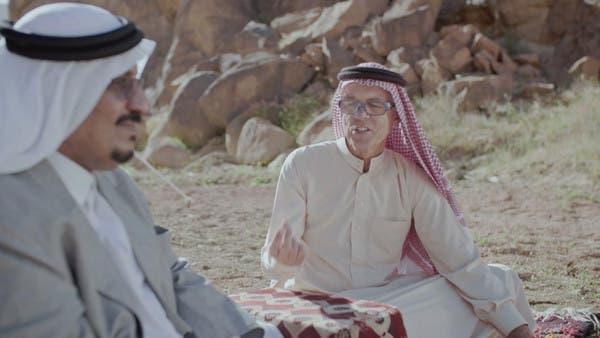 وقفات مع الرحالة الأخير: العاني المحاسني القصير