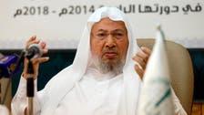 Qaradawi fatwa about Hajj draws Muslim ire