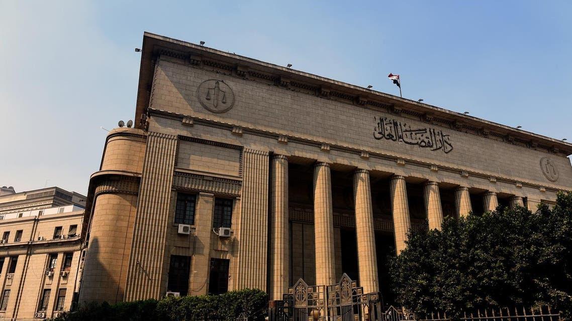 Cairo court (AFP)