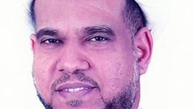 تعرف إلى بطل فضيحة تسريبات التآمر القطري على البحرين