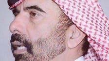 من هو القطري حمد العطية الذي تآمر على البحرين؟