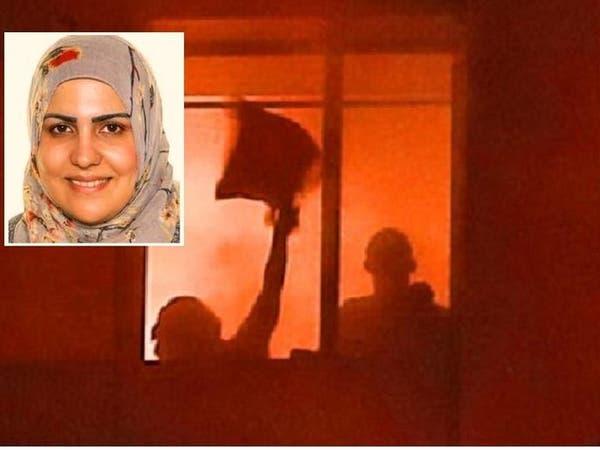 هكذا استغاثت عائلة لبنانية من 6 أفراد اختفت بحريق لندن