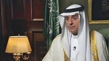بائیکاٹ سے قطر کو پیغام پہنچانا تھا کہ صبر کا پیمانہ چھلک چکا: الجبیر