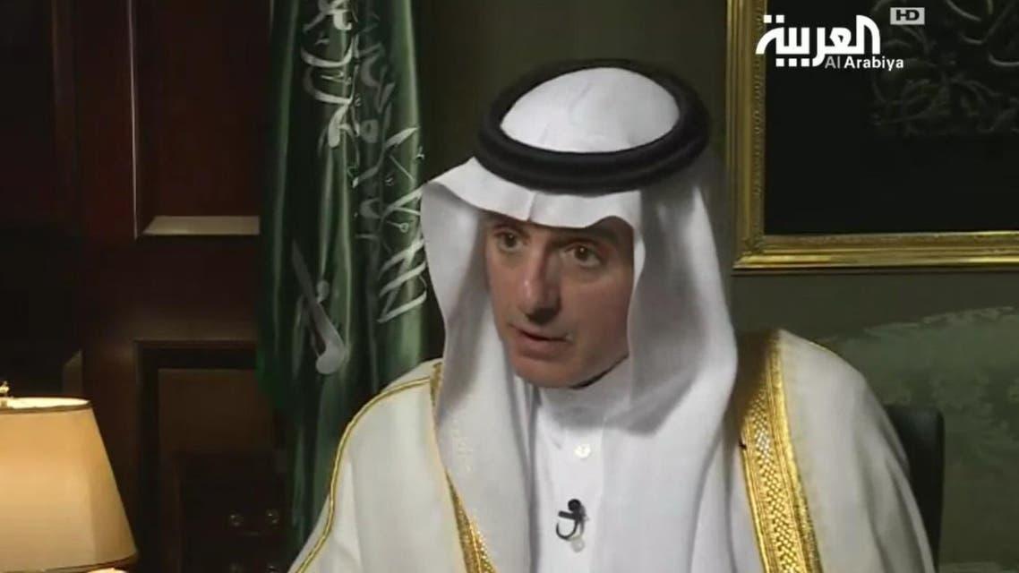 Saudi Foreign Minister Adel al-Jubeir. (Al Arabiya)