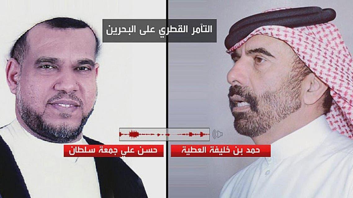 مستشار أمير قطر