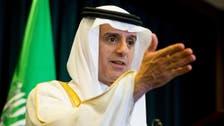 Saudi FM Adel al-Jubeir: In Qatar's hands to stop financing terror
