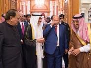 الملك سلمان يستقبل رئيسي باكستان واليمن