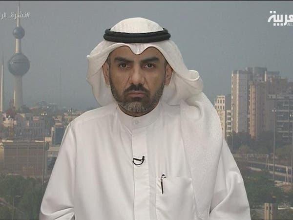 """إغلاق ملف خلية """"العبدلي"""" التابعة لحزب الله في الكويت"""