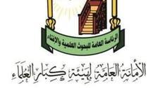 سعودی علماء کی خواتین کی ڈرائیونگ کے فیصلے کی حمایت