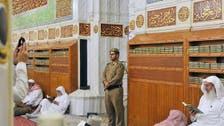 مسجد نبوی میں تعینات سیکیورٹی فورس کیسے نمازیوں کی خدمت کرتی ہے؟