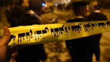 مصر: قاہرہ میں بم دھماکے میں ایک پولیس افسر ہلاک ، چار زخمی