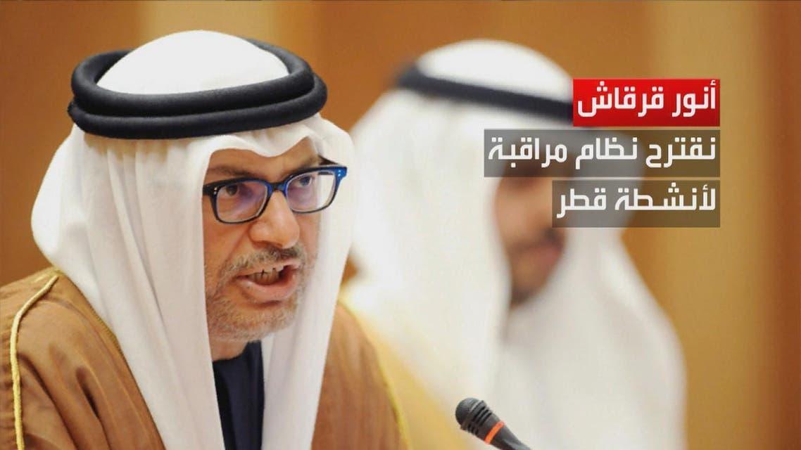THUMBNAIL_ قرقاش: عزلة قطر قد تستمر لسنوات