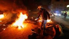 بحرین: بم دھماکے میں سیکیورٹی اہلکار ہلاک، دو زخمی