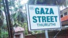 Indian street on intelligence radar after it is renamed 'Gaza'