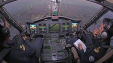 IN PICTURES: Saudi pilots break their Ramadan fast above Mecca