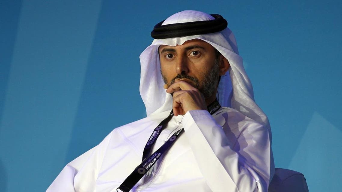 UAE Energy Minister, Suhail al-Mazrouei, sits on a panel during the Abu Dhabi International Petroleum Exhibition and Conference (ADIPEC). (File photo: AFP)