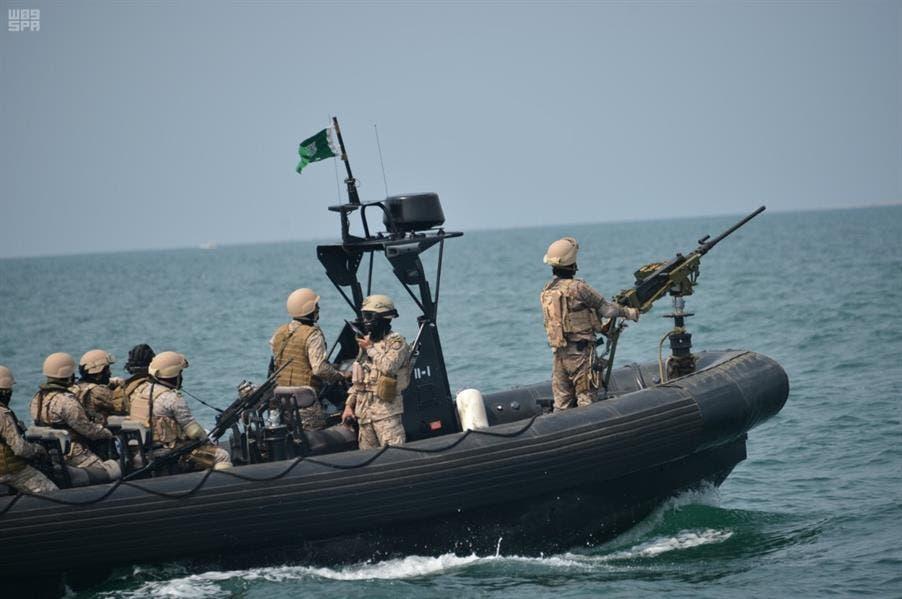 القوات البحرية السعودية