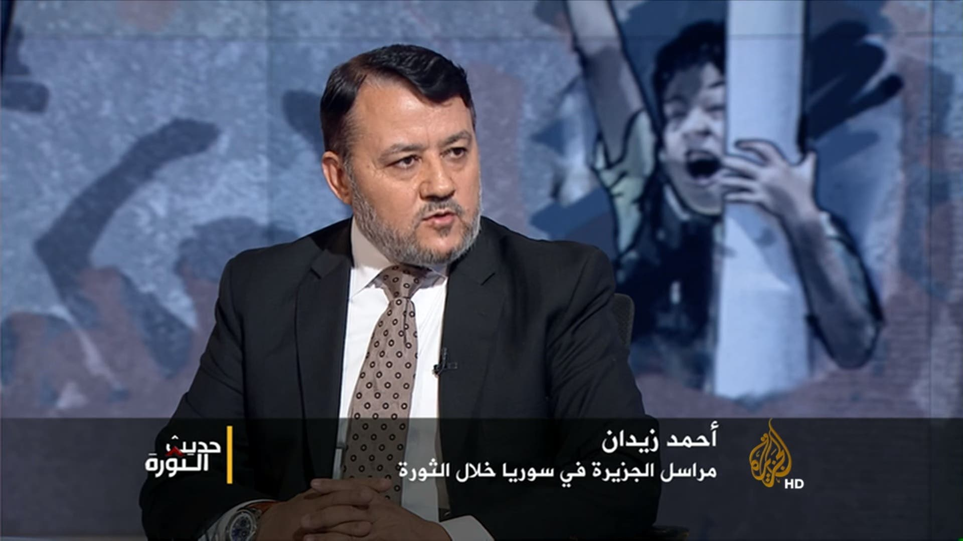 What's the story behind an Al Jazeera correspondent's ties with extremists?
