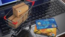 مسح: 95% من السعوديين قاموا بتغيير عادات التسوق بسبب كورونا