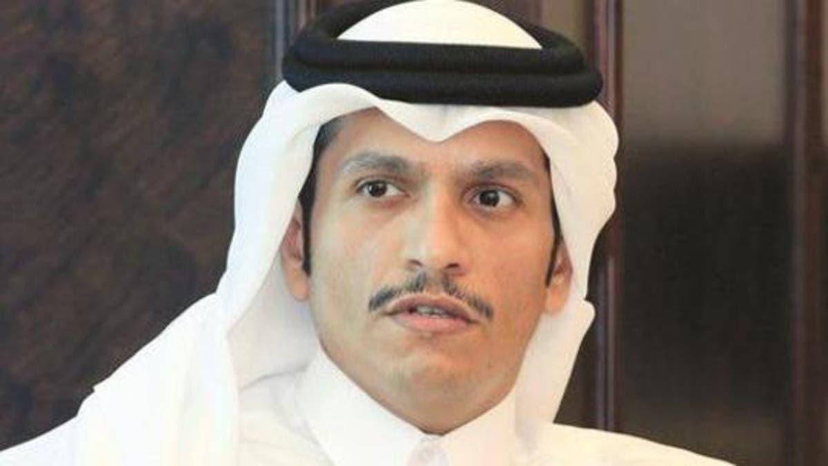 وزير خارجية قطر: نطوي صفحة الخلاف ونسعى لفتح صفحة جديدة