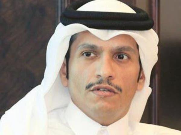 اتهامات القرصنة الإلكترونية.. قطر تجد ضالتها في تركيا