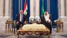 اتفاق سعودي عراقي على محاربة الإرهاب وتجفيف منابعه