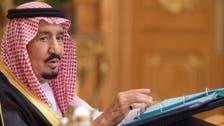 خادم الحرمين الشريفين يدعو لقمة سعودية إفريقية بالمملكة