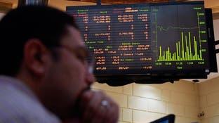 خسائر قوية لسهم هيرميس بعد خروجه من MSCI مصر