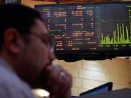 الرقابة المالية بمصر تسترد صلاحيات طرح الأسهم بالبورصة