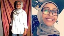 Virginia police investigates Muslim girl's killing as 'road rage' crime