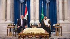 سعودی عرب اورعراق میں انتہا پسندی اوردہشت گردی کےاستیصال کے لیے اتفاق