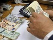 هذه خطة مصر لتخفيض عجز الموازنة..فما المستوى المستهدف؟