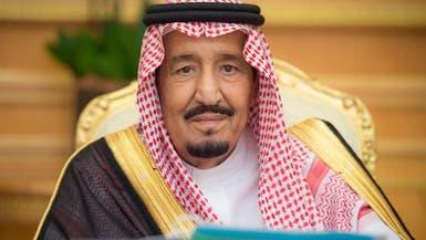 أمر ملكي: إعفاء محمد بن نايف ومحمد بن سلمان ولياً للعهد