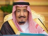الملك سلمان يهنئ العبادي بالنصر على داعش