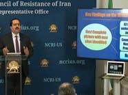 المعارضة الإيرانية: النظام مستمر بإنتاج صواريخ نووية