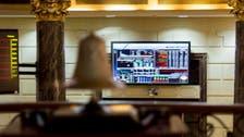 بورصة مصر تخفض زمن إيقاف التداول المؤقت لـ 15 دقيقة