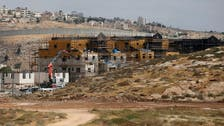 Israel starts work on new settlement, even as US steps up peace efforts